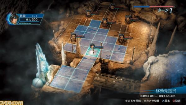 dynasty-warriors-eiketsuden-screenshot-002