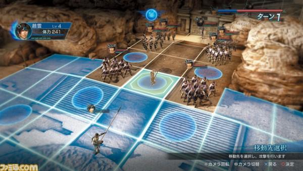 dynasty-warriors-eiketsuden-screenshot-003