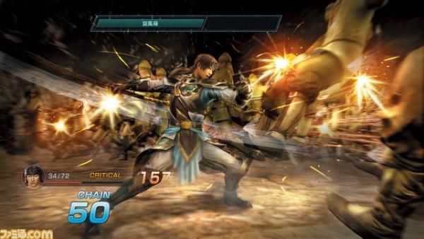 dynasty-warriors-eiketsuden-screenshot-004