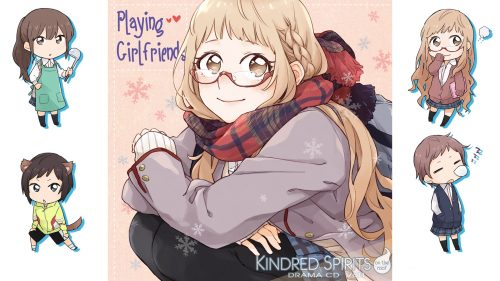 Kindred Spirits' First Drama CD 'Playing Girlfriends' Arrives Next Week