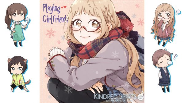 playing-girlfriends-artwork- (1)