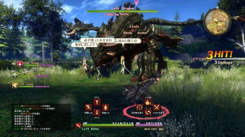 Sword Art Online: Hollow Realization Named Monster and Large Sword Videos Released