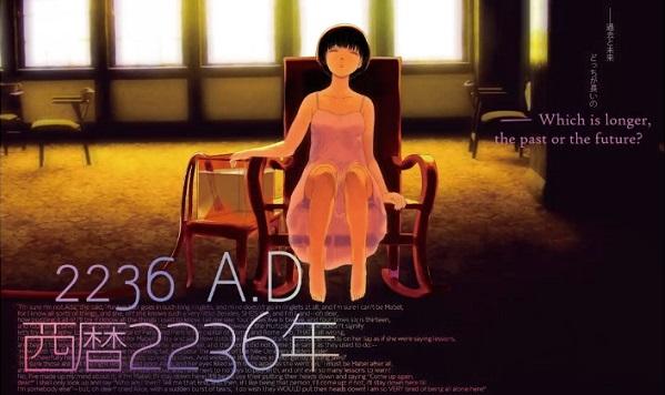 2236-a-d-artwork-001