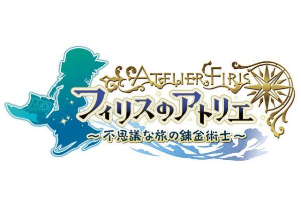 Atelier-Firis-logo