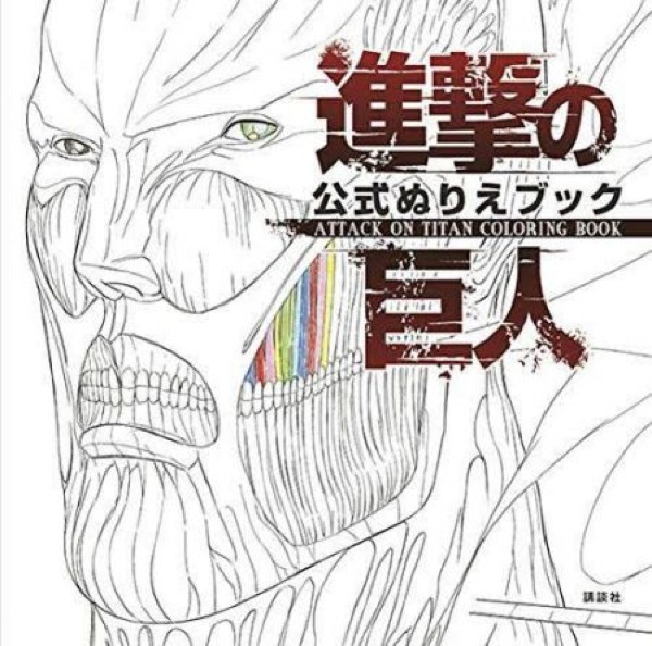 Kodansha USA Announces Three New
