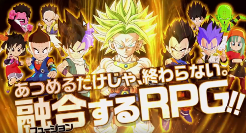 Dragon Ball Fusions gets TV Spot and Release Date