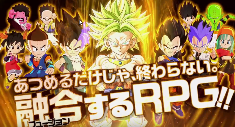 Dragon-Ball-Fusions-Promo-01