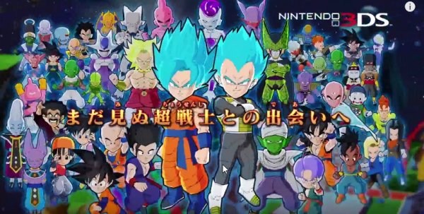Dragon-Ball-Fusions-Promo-02