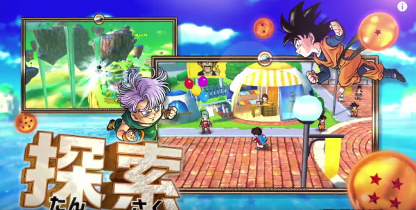 Dragon-Ball-Fusions-Promo-03