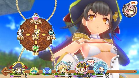 Genkai-Tokki-Seven-Pirates-screenshot-(11)