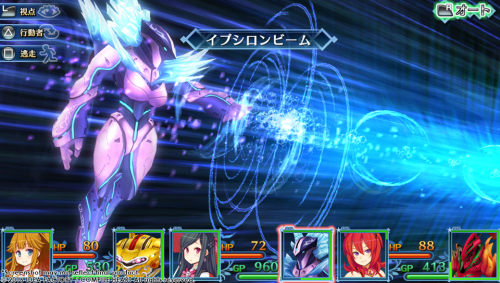 MeiQ: Labyrinth of Death's Second Story Trailer Revealed