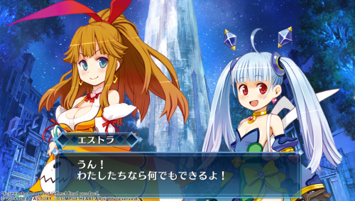 First MeiQ: Labyrinth of Death Story Trailer Released