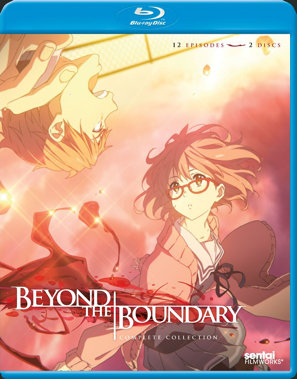beyond-the-boundary-box-art