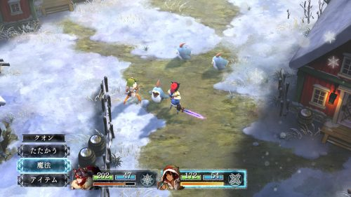 First English Gameplay Trailer Released for I Am Setsuna