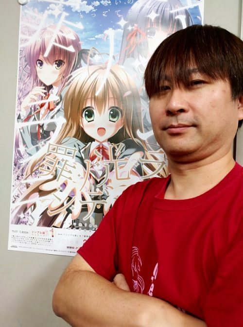 Hamashima Shigeo to Attend Anime Expo 2016 with MangaGamer, New Hardcopies Announced