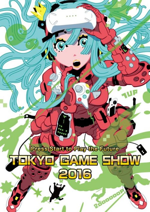 Tokyo Game Show 2016's Main Visual and Slogan Revealed