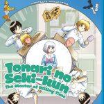 Tonari no Seki-Kun: The Master of Killing Time Complete Collection Review