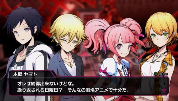 Akibas-Beat-screenshot-005