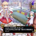 Atelier-Firis-The-Alchemist-of-the-Mysterious-Journey-screenshot-(26)