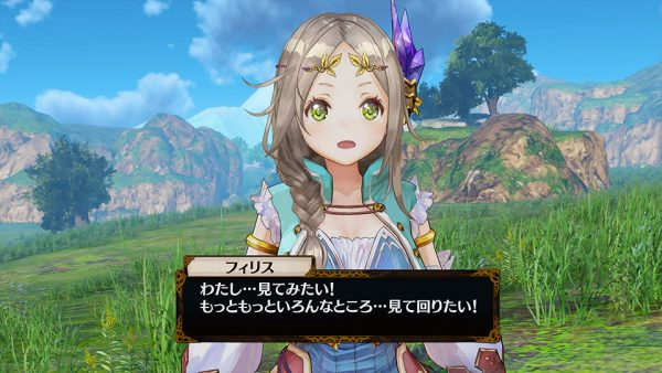 Atelier-Firis-The-Alchemist-of-the-Mysterious-Journey-screenshot-(6)