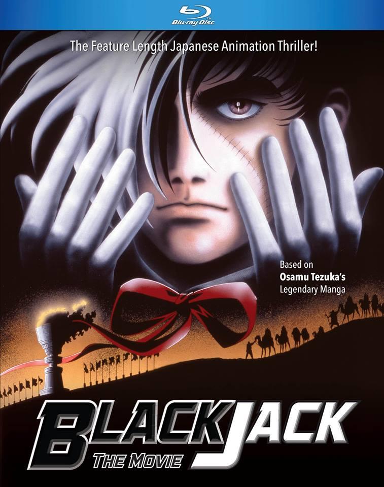 Blackjack capsule