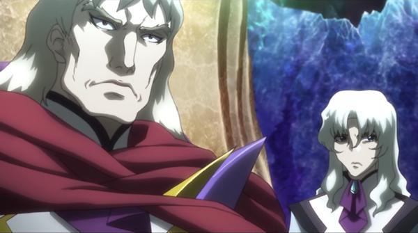 Majestic-Prince-Screenshot-02