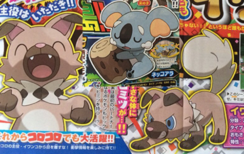 First Pokemon Sun & Moon Live Footage, New Pokemon and Details
