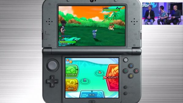 Pokemon-Sun-Moon-Screenshot-01