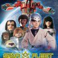 Star Fleet DVD