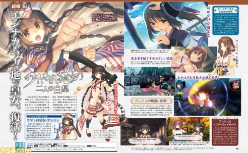 Utawarerumono: The Two Hakuoros adds Anju as Playable Character