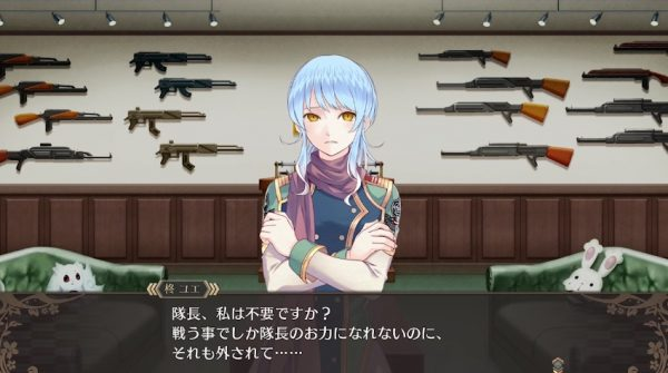 black-rose-valkyrie-screenshot-025
