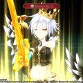 megadimension-neptunia-vii-pc-screenshot- (7)