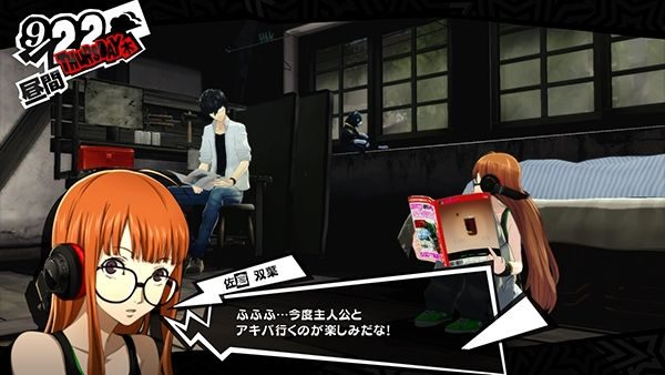 persona-5-screenshot-017