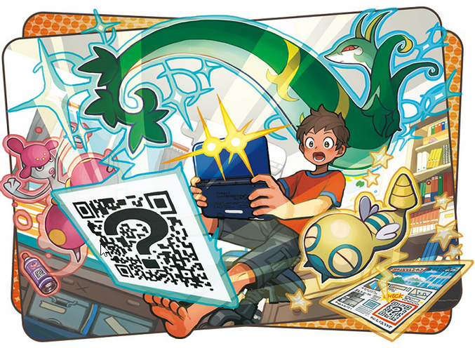 pokemon-sun-moon-promo-02
