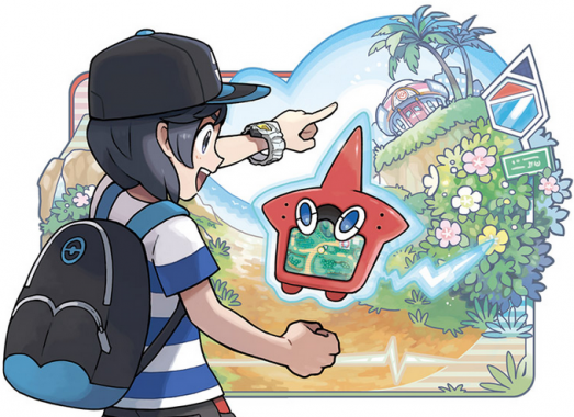 pokemon-sun-moon-promo-03