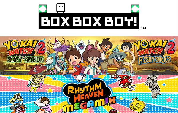 yokai-watch-box-boy-rhythm-heaven-megamix-promo-01