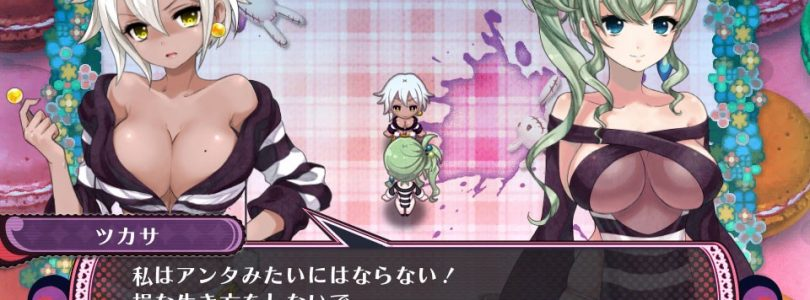 Criminal Girls 2: Party Favors 'System' Trailer Released