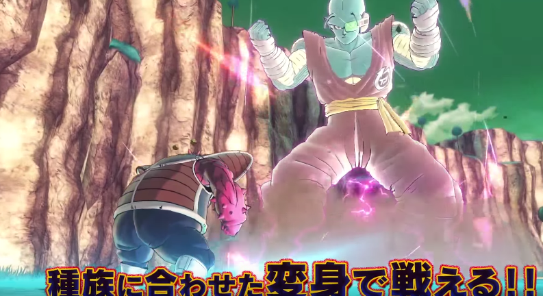 Dragon-ball-xenoverse-2-screenshot-01