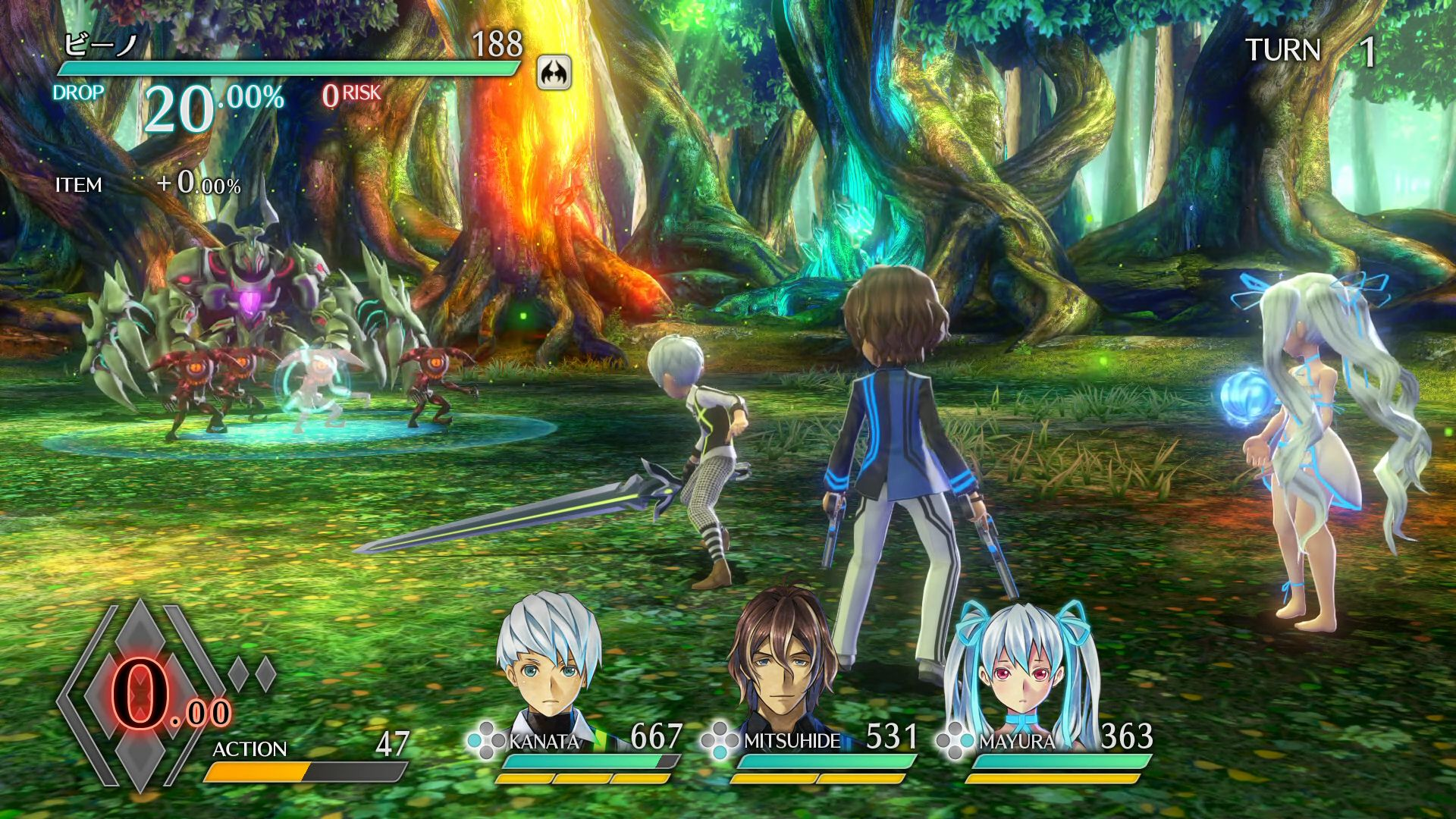 Exist-Archive-The-Other-Side-of-the-Sky-screenshot- (3)