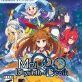 MeiQ-Labyrinth-of-Death-Box-Art