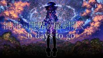 Compile Heart Launches Countdown Site Teasing New Hyperdimension Neptunia Game
