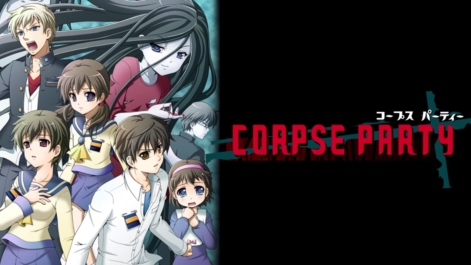 corpse-party-pc-artwork-001