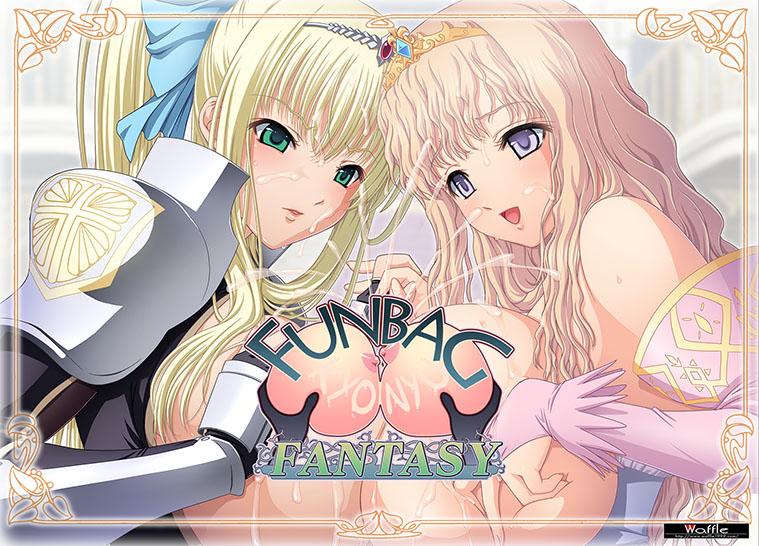 funbag-fantasy-logo