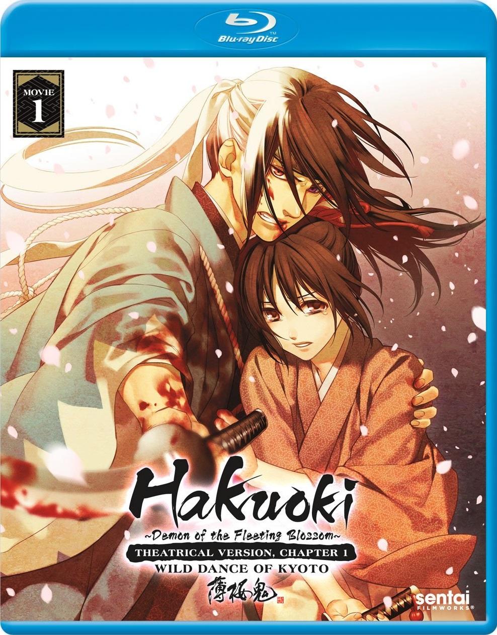hakuoki-movie-1-box-art