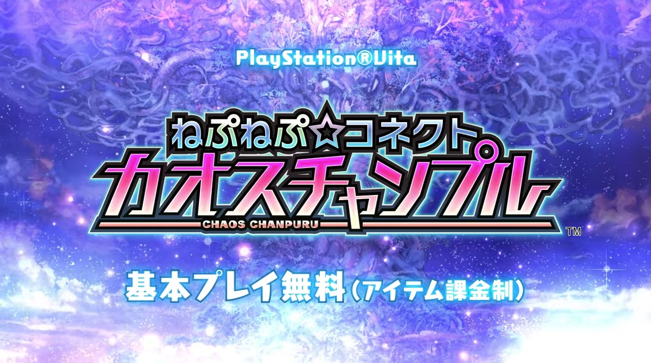 nepu-nepu-connect-chaos-chanpuru-screenshot-002