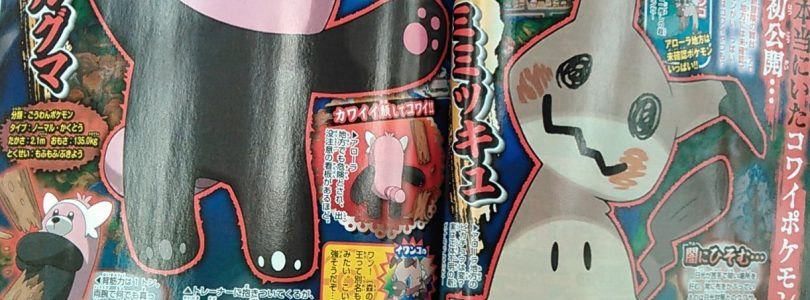 Pokémon Sun & Moon Adds Mimikkyu and Kiteruguma Pokémon