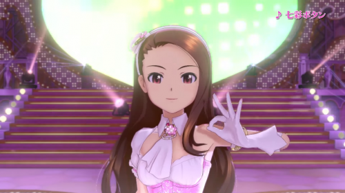 The Idolmaster: Platinum Stars Introduces Iori Minase in New Trailer