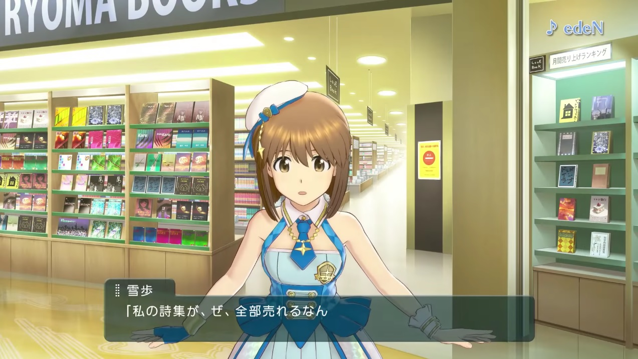 the-idolmaster-platinum-stars-screenshot-062