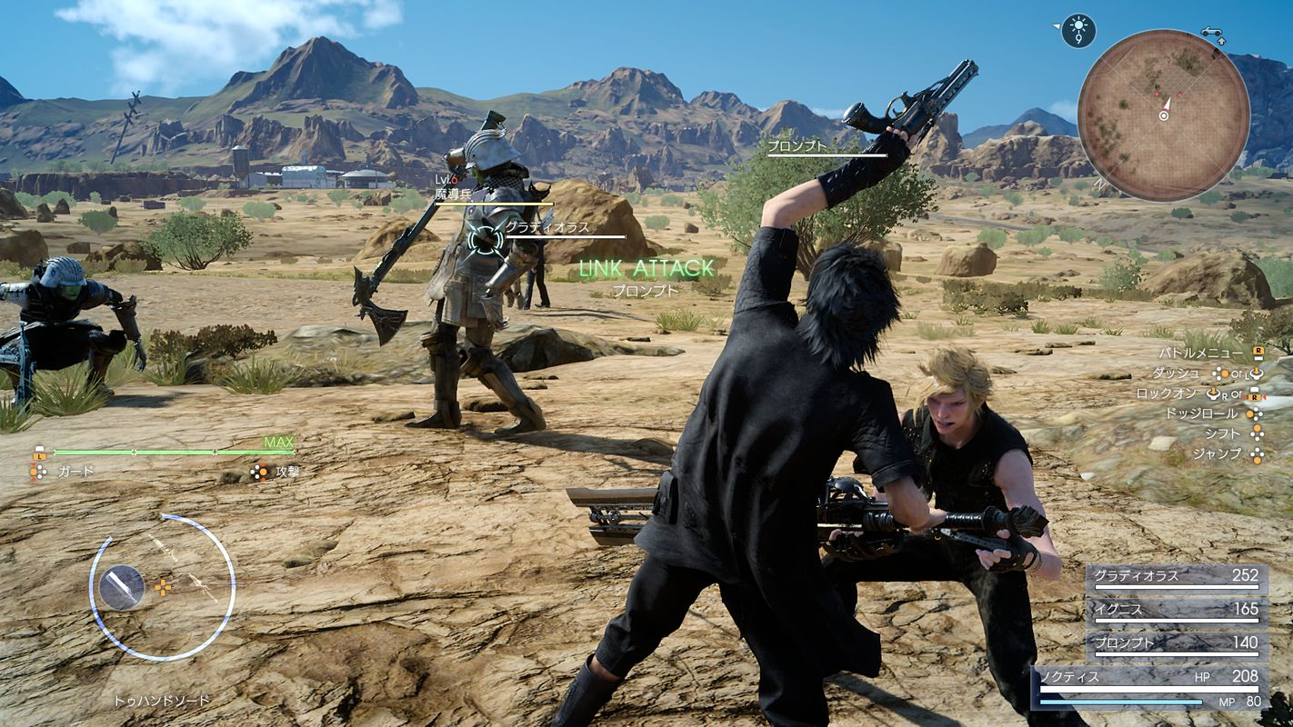Final-Fantasy-XV-screenshot-020