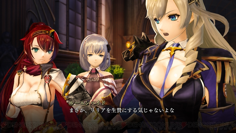 Nights-Azure-2-screenshot- (2)